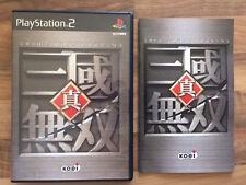 PS2:   SHIN SANGOKUMUSOU     JAP