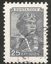 "Russia Stamp - Scott #1345/A680 25k Dark Blue ""Aviator"" Used/LH 1949"