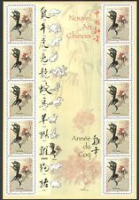 France 2005 YO Rooster/Greeting/Animals/Zodiac/Luck/Fortune/Nature 10v sht n3918
