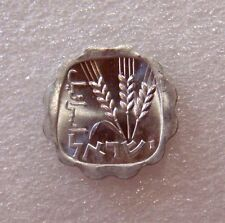 ISRAEL 1969 1 AGORA SPECIMEN BRILLIANT UNCIRCULATED WITHDRAWN FROM CIRCULATION