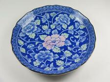 STRIKING ORIENTAL DISPLAY PLATE High Gloss Floral Pattern Pastel Colours