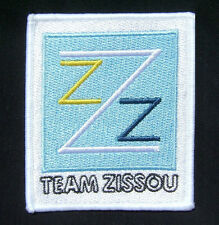 THE LIFE AQUATIC TEAM ZISSOU LOGO EMBROIDERED COSTUME VELCRO PATCH MADE IN USA