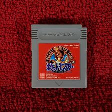 POKEMON RED Pocket Monsters - Nintendo Game Boy ~ Japanese !! Genuine JAPAN