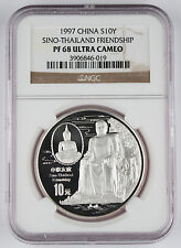 China 1997 1 Oz Silver Sino-Thailand Friendship 10 Yuan Proof Coin NGC PF68 UC