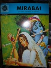 INDIA -  AMAR CHITRA KATHA IN ENGLISH - 7 IN 1 LOT