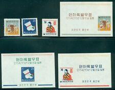 KOREA #318-20 318a-20a  Complete set, Christmas & New Years, og, NH, VF