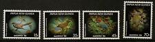 PAPUA NEW GUINEA SG525/8 1986 BIRDS MNH