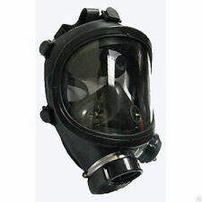 Russian gas mask PPM-88 not replica with filter A1 (+ship airmail with track)