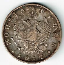 RUSSIA 1817 ROUBLE ALEXANDER I CROWNED DOUBLE IMPERIAL EAGLE .868 SILVER COIN
