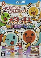 USED Wii U Taiko No Tatsujin Wii U Version!  JAPANESE  IMPORT NINTENDO