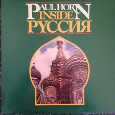 'INSIDE RUSSIA'  PAUL HORN RARE PROMO LP IN MINT NEW CONDITION 1984