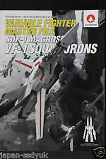 "JAPAN Macross Book: Variable Fighter Master File ""SDF-1 Macross VF-1 Squadrons"""