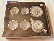 Asian Tea Set-New in Box-Blue and White-Porcelain Teapot, 4 Cups and Saucers