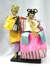 Vtg Traditional Korean Bride & Groom Wedding Couple Dolls Hanbok Attire Bradley
