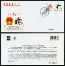 CHINA 2012 PFTN.WJ2012-25 35th Diplomatic Relations China&Barbados CC/FDC