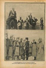 Galicia Nicholas II Imperial Russia Army Poland Pologne WWI 1915 ILLUSTRATION