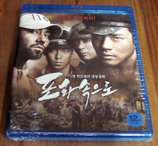 71: Into the Fire ( Blu-ray ) / Kwon Sang Woo /English Subtitle / Region A / New
