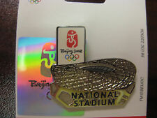 Beijing 2008 Olympic Pin - The Bird's Nest Limited Production of 1000