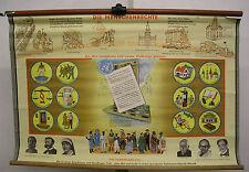 Schulwandkarte Wandkarte Die Menschrechte Menschenrecht Mensch Recht ca 115x80cm