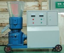 PELLET MILL 15kw  ELECTRIC ENGINE PELLET PRESS 3 PHASE FREE SHIPPING