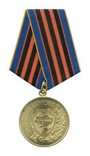 Defender of the Motherland WW2 Ukrainian Original President's Medal Award