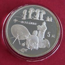 CHINA 1993 INVENTION OF THE UMBRELLA 5 YUAN SILVER PROOF