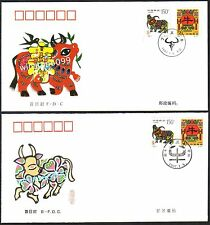 China 1997-1 Lunar Year of the Ox Zodiac Stamp FDC & B-FDC (Total = 2 Covers)