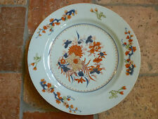 ASSIETTE COMPAGNIE  DES INDES  CHINE, CHINESE EXPORT IMARI  18 EME SIECLE