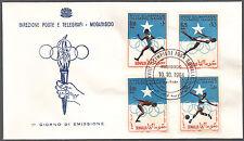 SOMALIA BUSTA PRIMO GIORNO POSTE 1964 PRO Olimpiadi Tokyo GIAPPONE 4 V.  FDC
