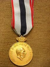 GREECE - 1946 MEDAL FOR POLICE SUCCESSFUL SERVICE 1st CLASS EXTREMELY RARE!!!!!!