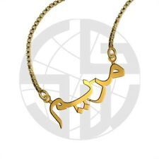 Gold Plated Personalized Handmade Name Necklace with ANY NAME in ARABIC Size-1