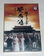 """Jet Li """"Once Upon A Time In China 3 III"""" Tsui Hark HK Version Region ALL DVD"""