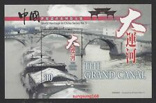 China Hong Kong 2016 S/S 大運河 World Heritage Series No 5 The Grand Canal stamp