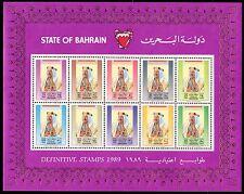 BAHRAIN 347a (Mi B6) - Sheik Isa bin Sulmain al Khalifah S/S (pa54177)