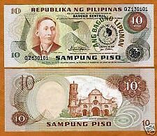 Philippines, 10 Piso, 1981, Commemorative (UNC)