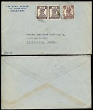 INDIA KG6 1944 to CANADA AEROPLANE PHOTO SUPPLY...PRINTED ENVELOPE KARACHI