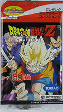 DRAGONBALL Z SERIES 1 TRADING CARDS BOOSTER PACK