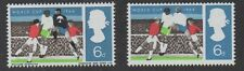 1966 World Cup 6d. 1s 6d black omitted error. Fine unmounted mint.