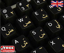 Arabic English Black Keyboard Stickers with Yellow Letters Laptop Computer PC