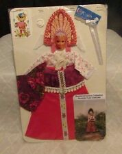 RARE BARBIE FASHION COLLECTION RUSSIAN FOLK COSTUME CLOTHES HANDMADE IN  RUSSIA