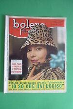 BOLERO 1964 NILLA PIZZI FESTIVAL DI SANREMO MARCELLO MASTROIANNI BRIGITTE BARDOT
