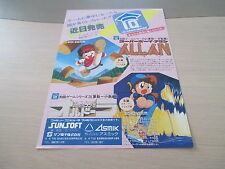 SUPER BOY ALLAN ADIAN FAMICOM NES ORIGINAL JAPAN HANDBILL FLYER CHIRASHI!