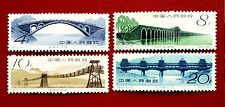 China Stamp 1962 S50 SC #606-609 Architecture of Ancient - Bridge MNH  Full Set