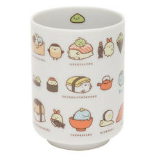 Sumikko Gurashi Tea Cup Mug Sushi Party ❤ San-X Japan NEW