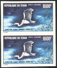Tchad/Chad 1971 Great Egret/Birds/Nature/Wildlife 2 x 1v as IMPERF pr (s3972)