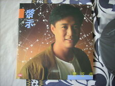 a941981 EMI Paper Back CD HK Michael Kwan 關正傑 啟示