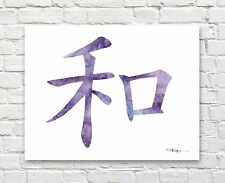 Peace Chinese Symbol Abstract Watercolor Painting Art Print by Artist DJ Rogers