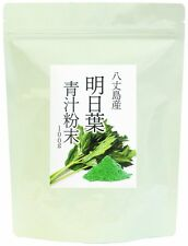 100% Pure Japanese Ashitaba Leaf  Powder 100g product of  HACHIJO-JIMA  in JAPAN