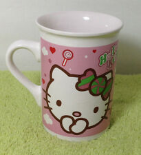2011 Sanrio Hello Kitty Coffee Cup Mug