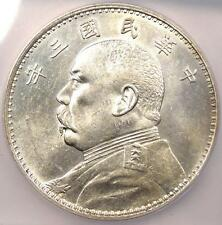 1914 China YSK Dollar Y-329 - ICG MS62 - Rare Certified BU UNC Coin